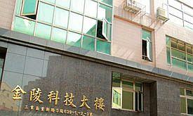 宙生設計股份有限公司辦公大樓