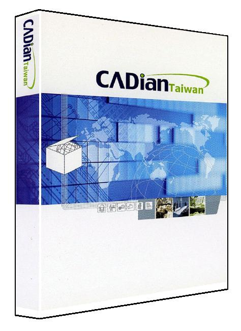 cadian2020競爭升級版 , 只要 1X,XXX 元 !!